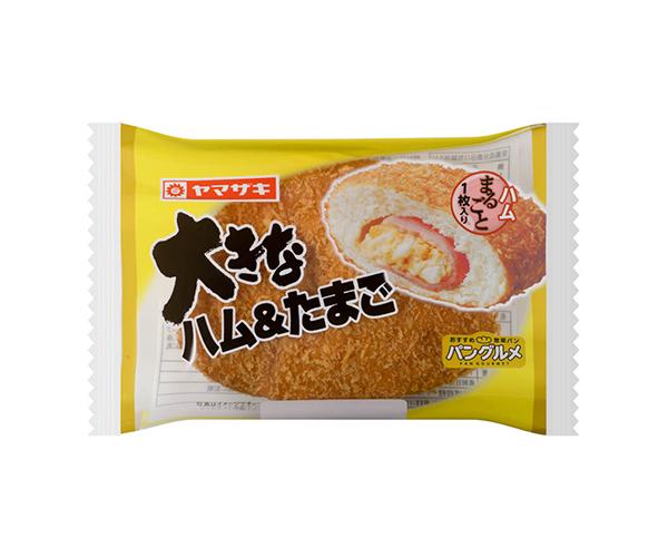 ヤマザキの大きな○○パンで一番美味しいパン、決定
