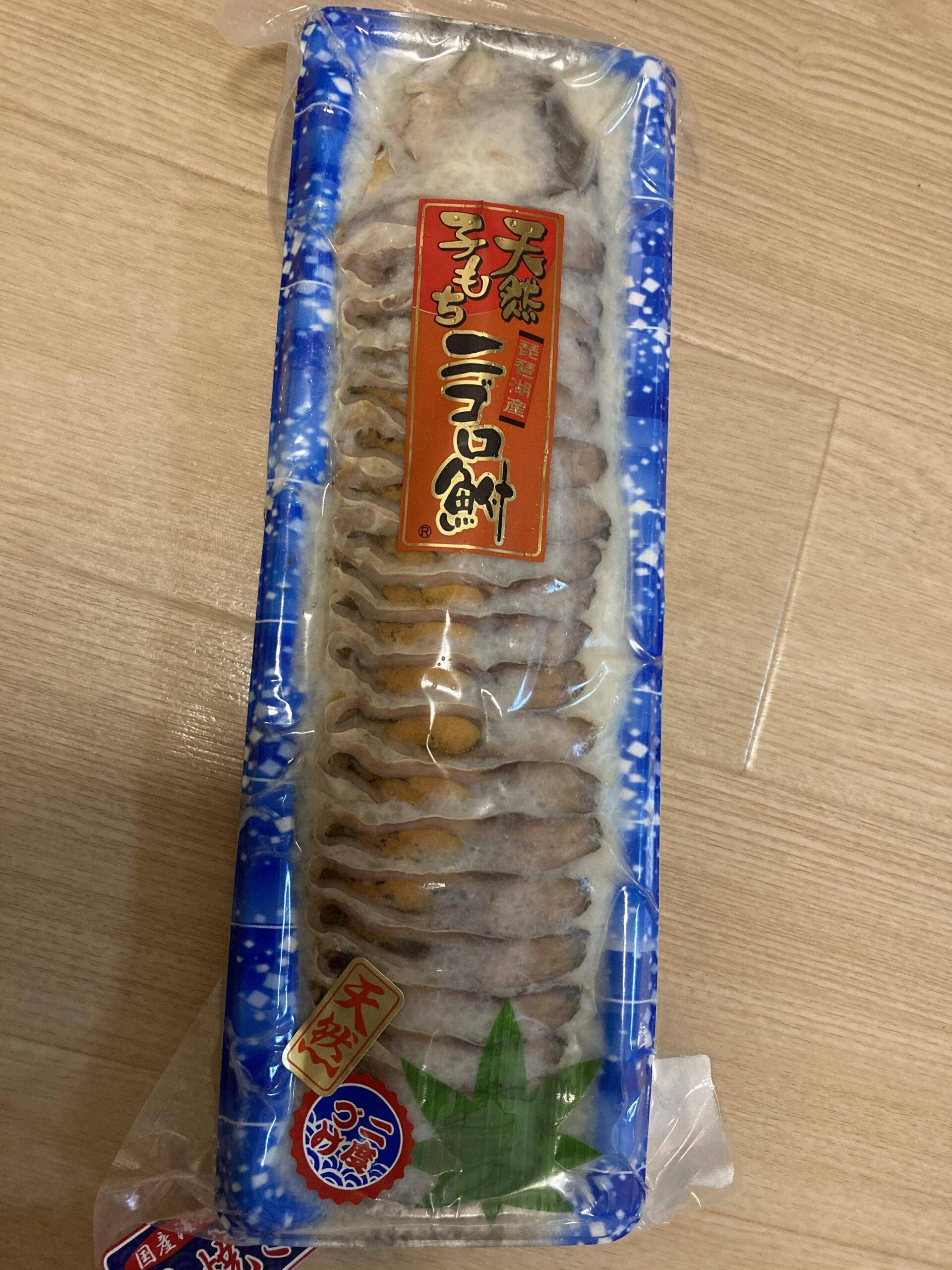 【画像有】これより鮒寿司を食べる!