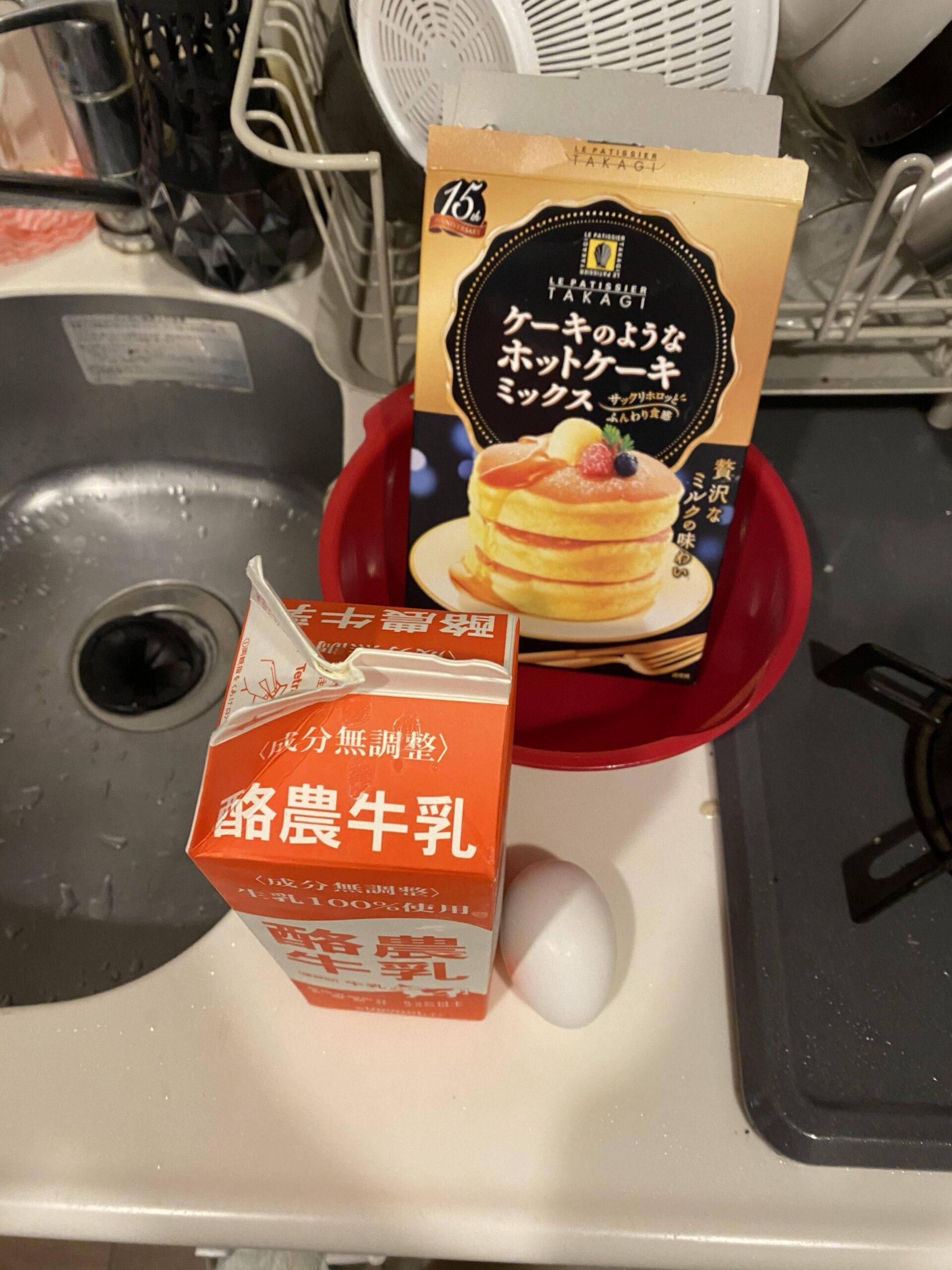 【画像】おっさんだけどパンケーキ作るよー!