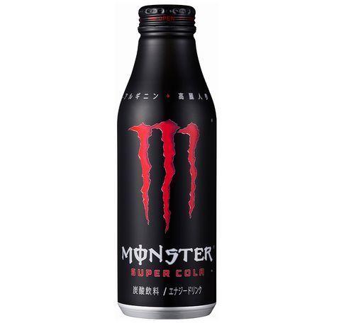 モンスターエナジーのスーパーコーラ飲んだ奴おる?