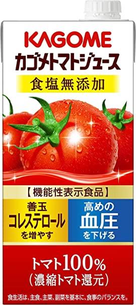 「トマトジュース」より不味い飲み物、存在しない説