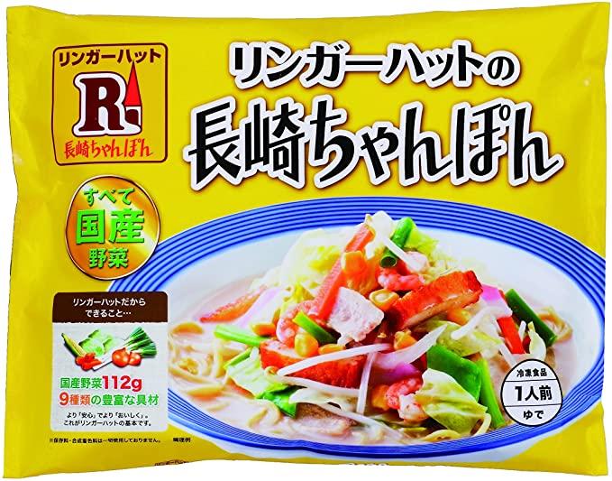 堀江貴文さん「リンガーハット美味しいのに赤字なのは残念」