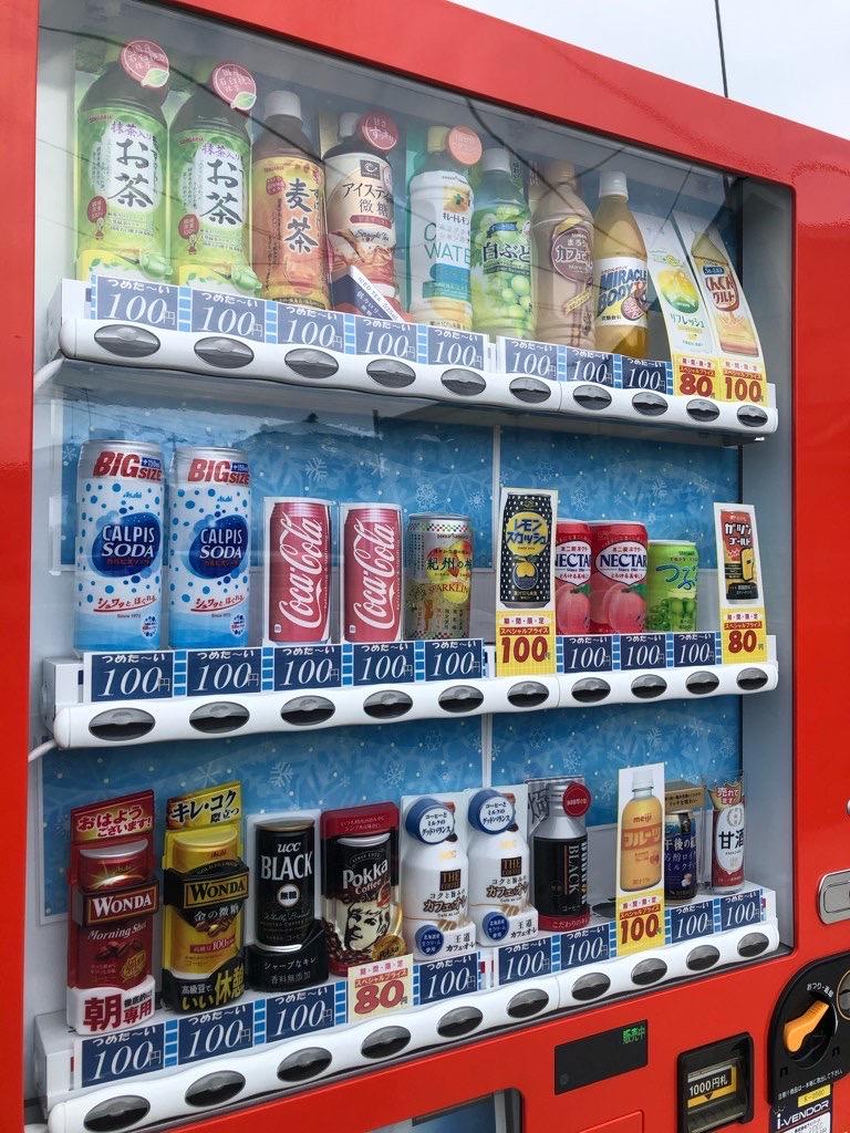 【画像有】あなたは自販機の飲み物どれ買う?