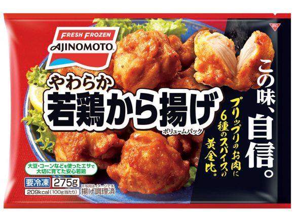 【悲報】冷凍食品業界さん、どうやってもから揚げのサクサク感を再現できない