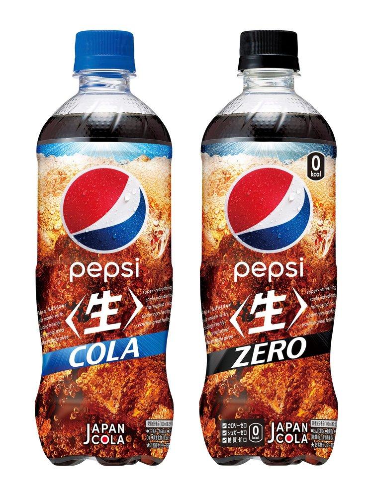 """コーラ好きが求める""""うまさ""""を追求して非加熱処理したコーラスパイスを配合した『ペプシ〈生〉』と『ペプシ〈生〉ゼロ』発売wwwww"""