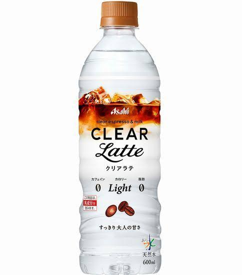 全ての飲料メーカー「お茶を透明にしなきゃ…コーラも透明にしなきゃ…」←これ何だったんだ