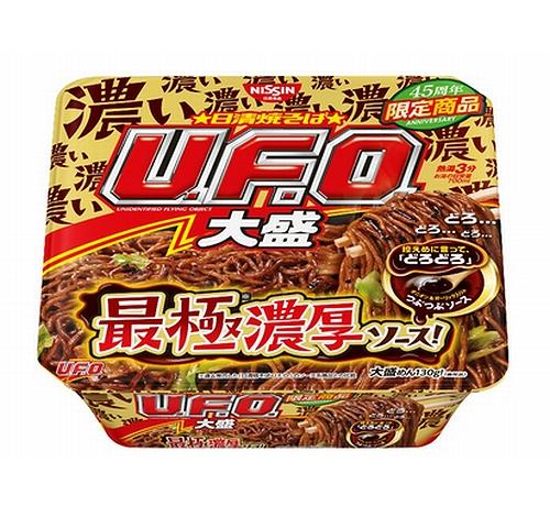 【カップ焼きそば】「U.F.O.」史上最も濃厚なソースの限定商品発売! 日清食品「控えめに言って『どろどろ』」