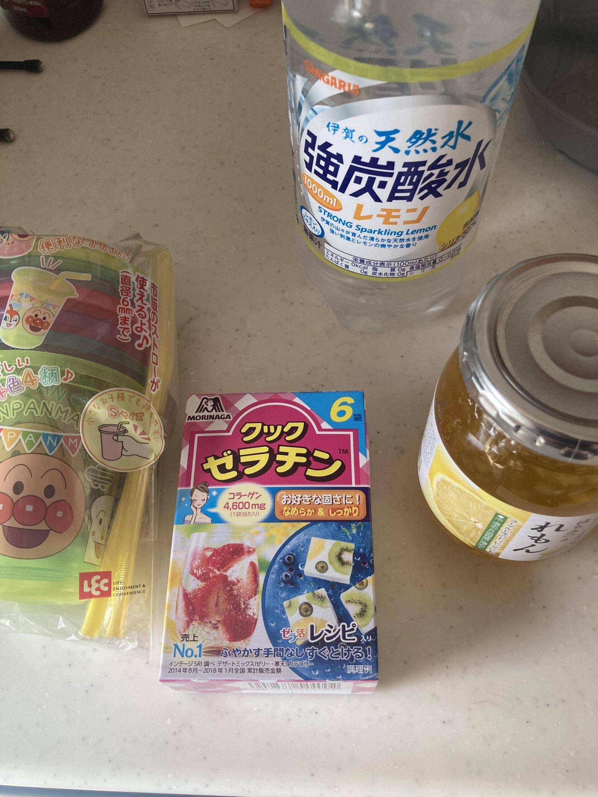 【画像有】お菓子を作るよ