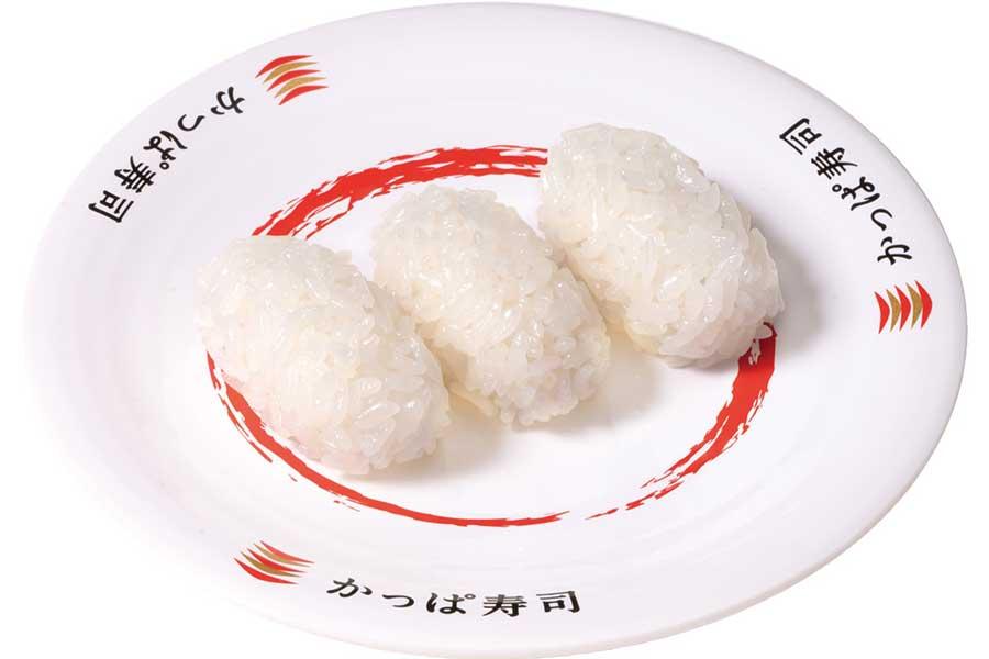 【悲報】かっぱ寿司の新作「本気シャリ」wwwww