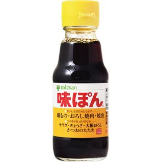 【急募】味ぽん300mlの処理方法