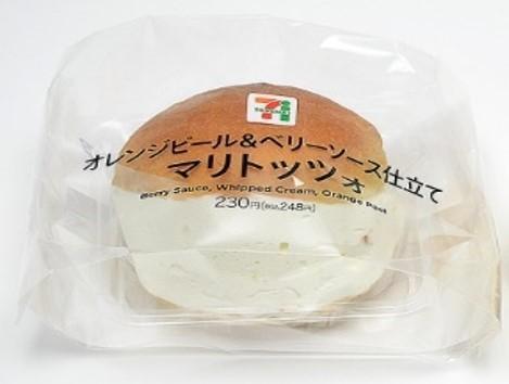 『マリトッツォ』とかいうクソ雑な菓子パン