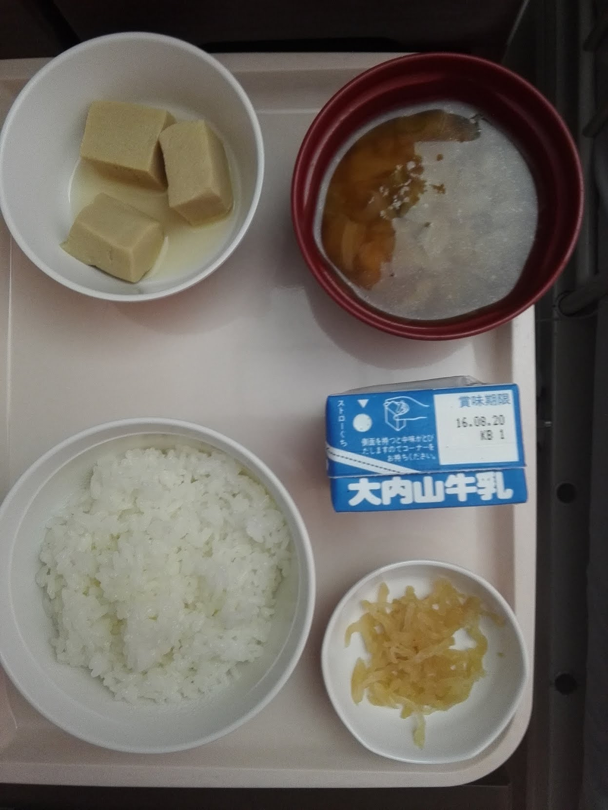 【悲報】病院の3食、つらそう