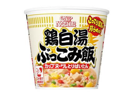 日清食品、「カップヌードル 鶏白湯 ぶっこみ飯」を発売