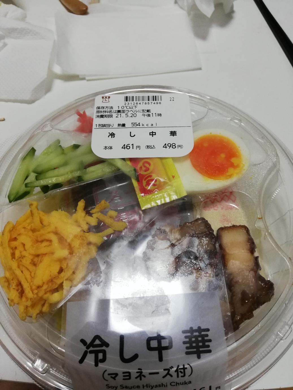 【画像】おまえらが冷やし中華の話するから食いたくなってきて買ってきたわ
