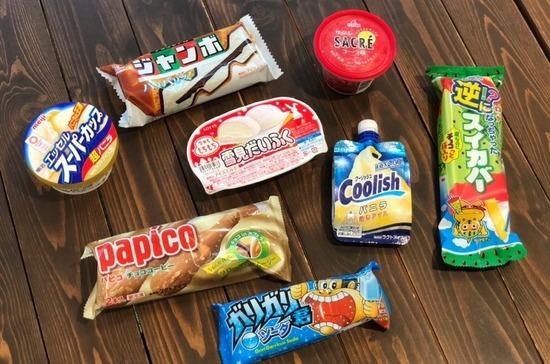 【画像】「好きなアイス1つどうぞ」と言われたらどれを選ぶか?