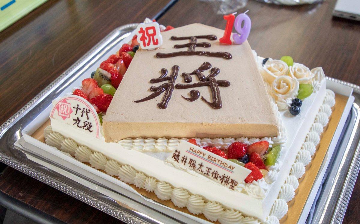 【画像】藤井聡太棋聖、不二家オーダーメイドの誕生日ケーキをパクリ