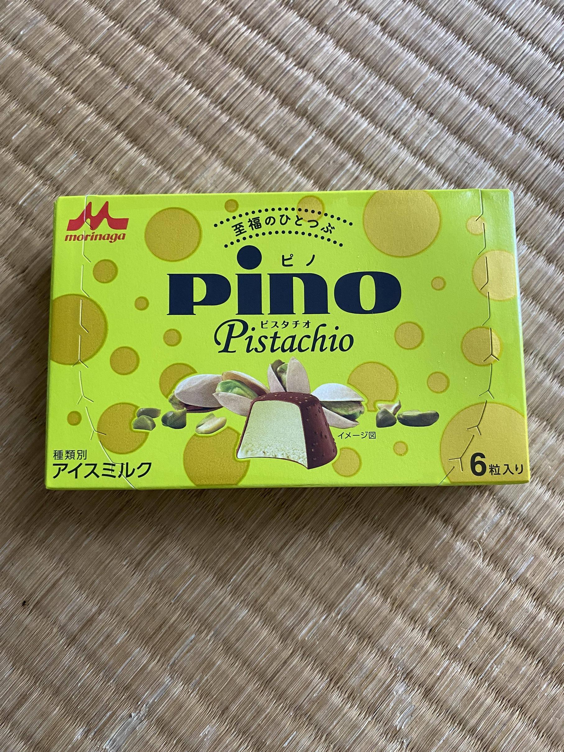 (´・ω・`)ニートだけどアイス買ってきたよ