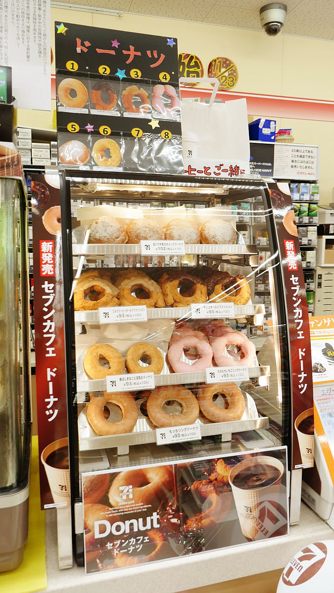 セブンイレブン「既製品のドーナツを店で作ってるっぽくして売ったろw」