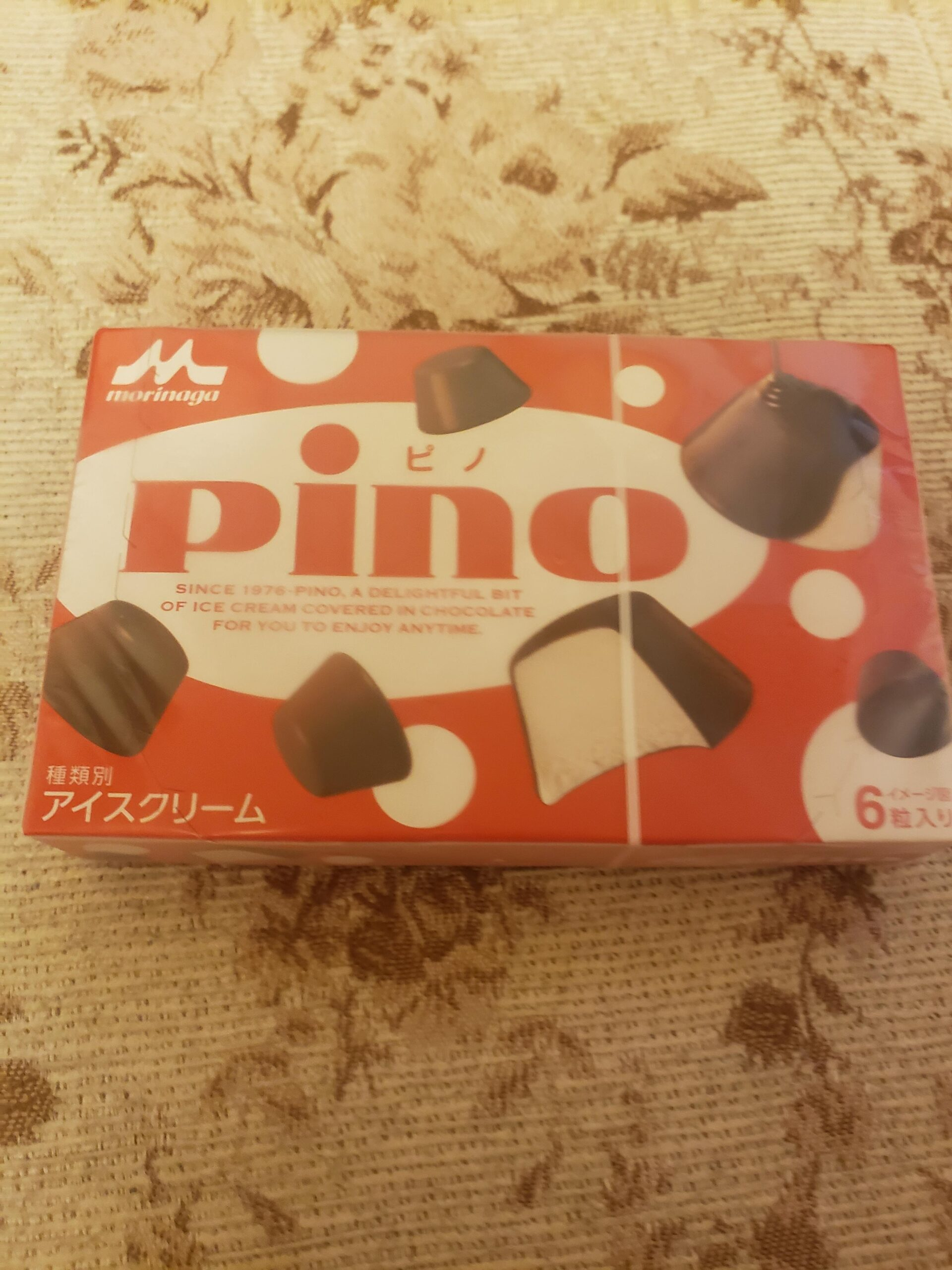 【嫉妬注意】ピノ食べる