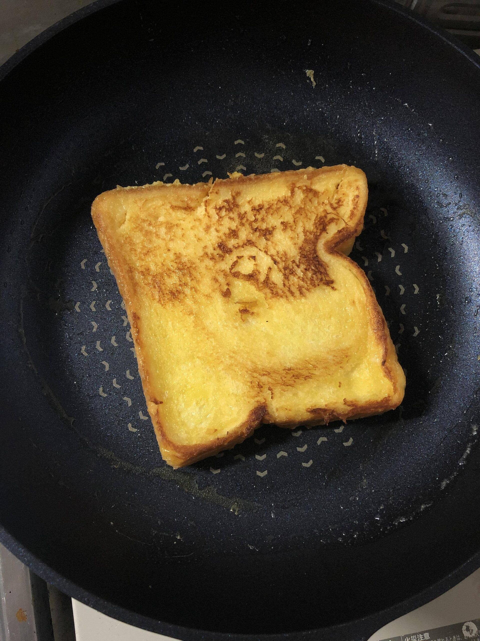 【画像】フレンチトースト作ってるよ!