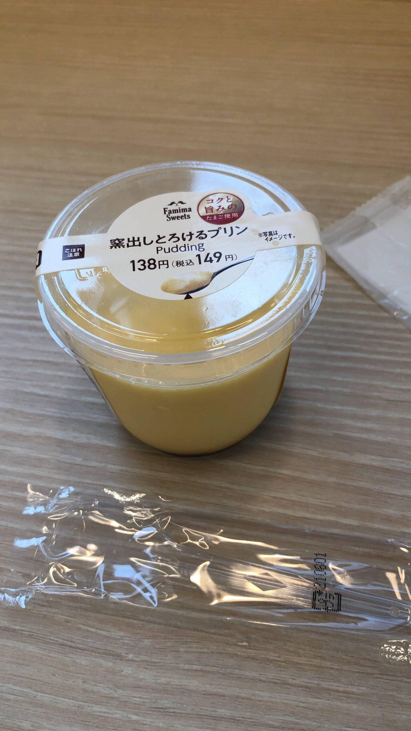 【画像】入院ワイ、プリンを食ってしまう!!!!!
