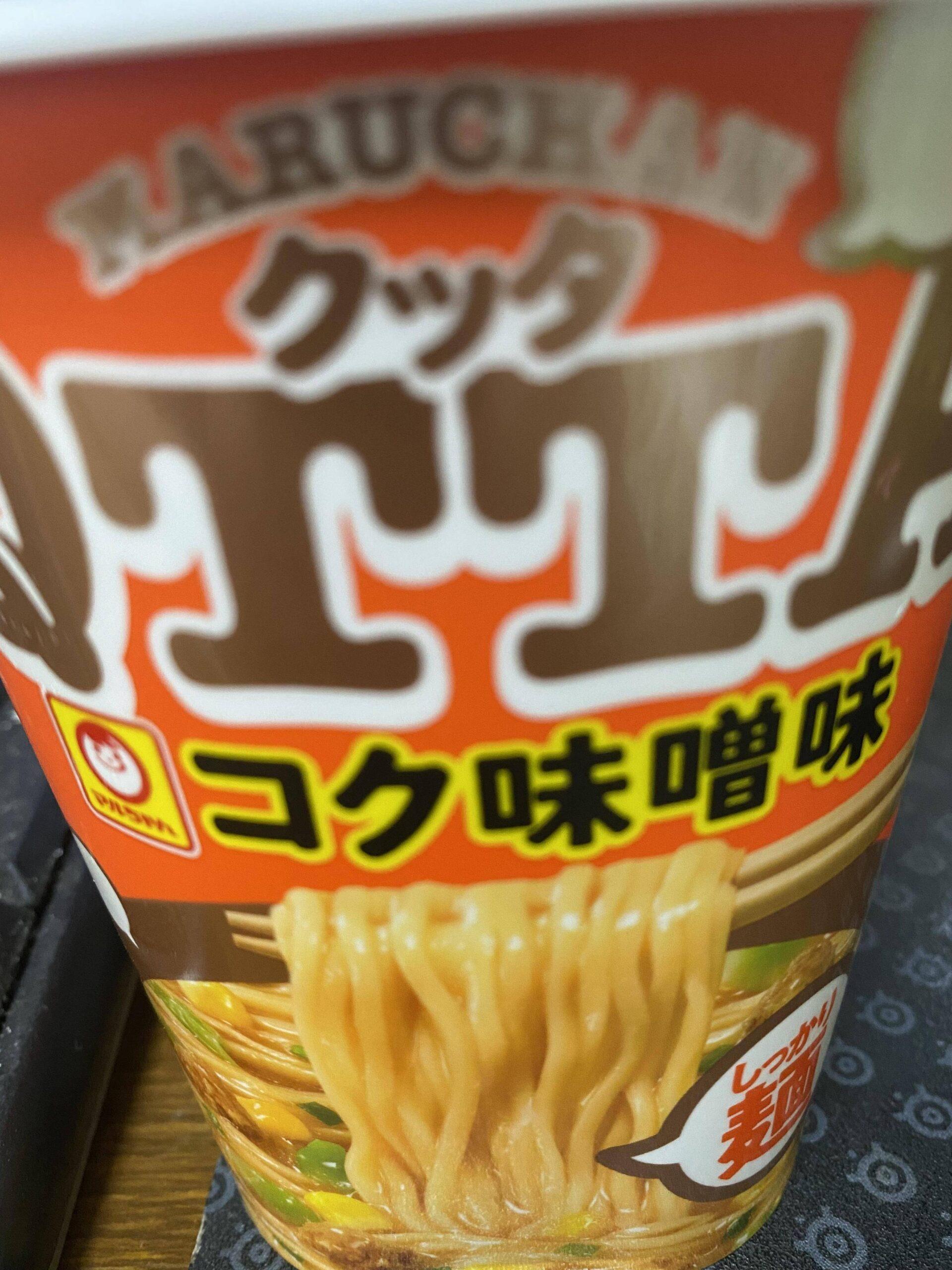 【画像】新しいカップ麺食うぞwwwwwwwwwwwwwwwwww