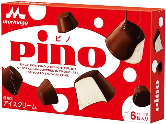 アイスの「ピノ」ってめちゃくちゃ美味いよな