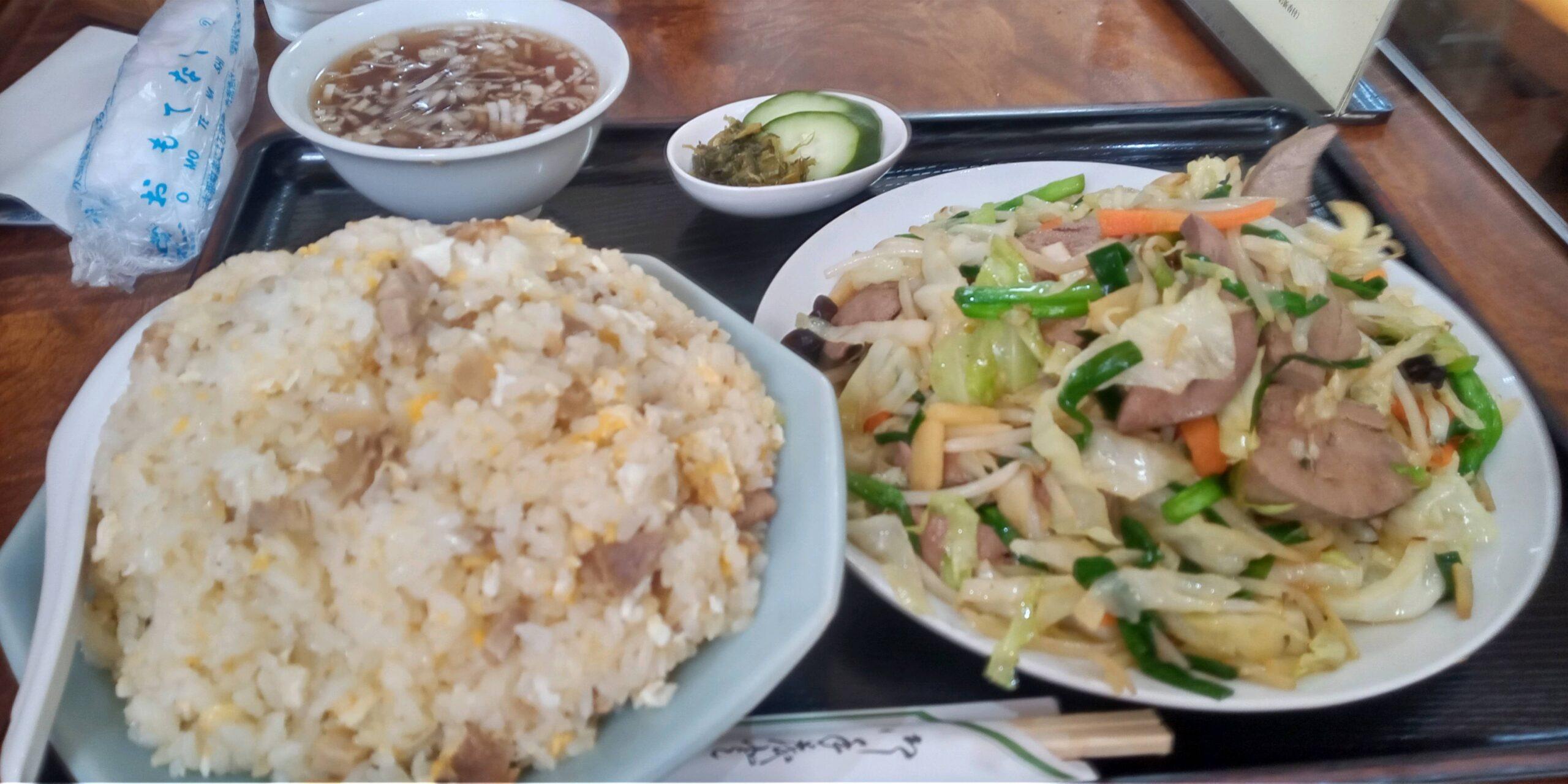 【画像】チャーハンとレバニラ炒め食べてきたよ~