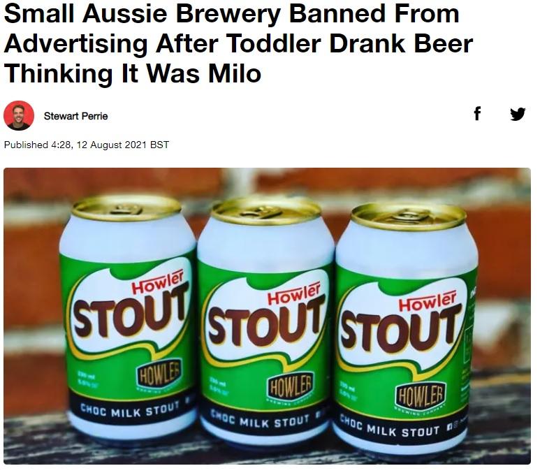 「ミロ」そっくりの缶ビール 子どもが誤飲し販売禁止に