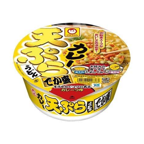 「赤いきつね」「緑のたぬき」シリーズに、ありそうでなかった「カレー天ぷらうどん」が新登場