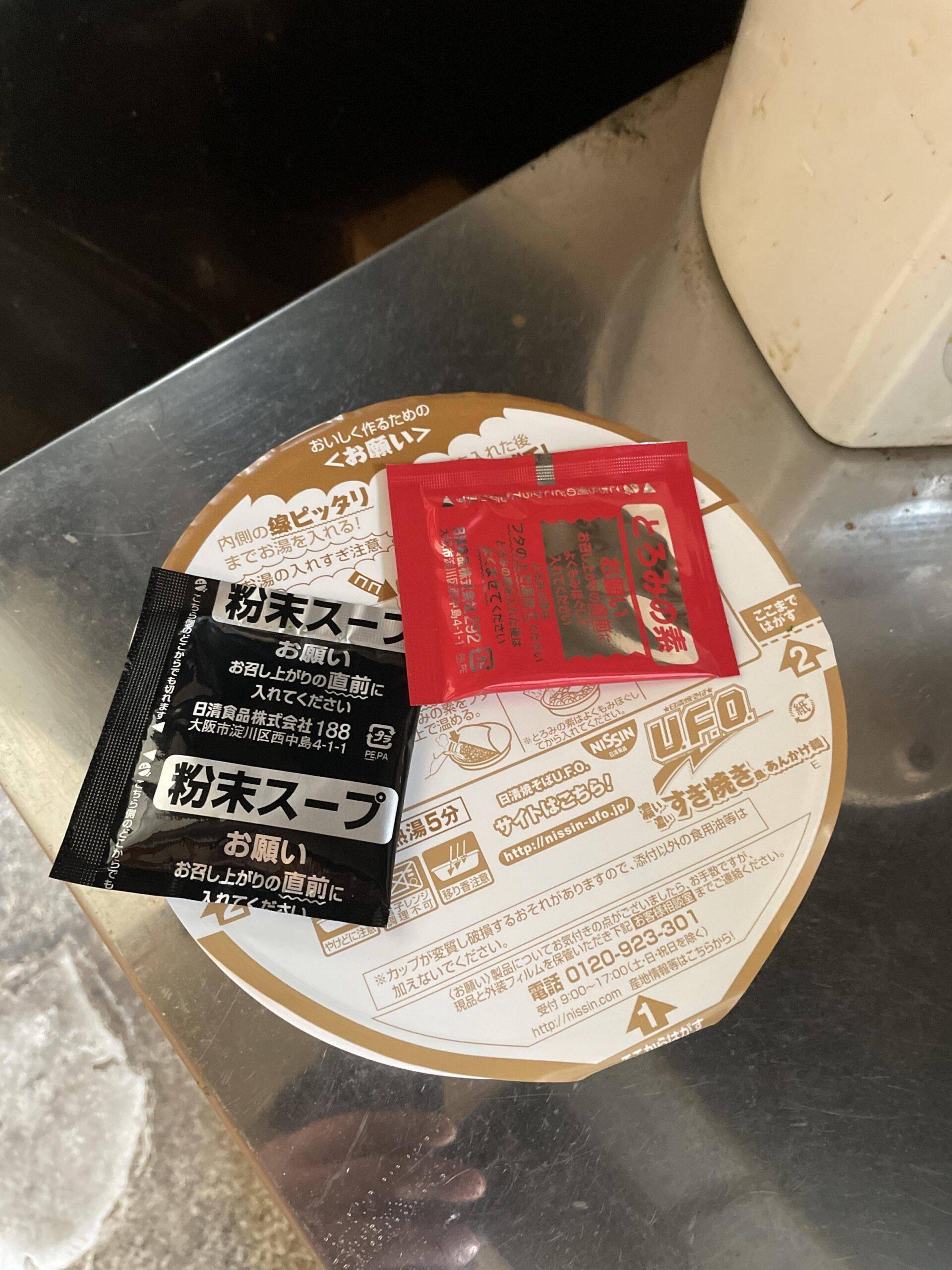 【画像有】UFOすき焼きあんかけ麺食べるやで