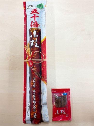 森永製菓 「小枝」発売50周年を記念して「50倍小枝」を発売するも、早速テンバイヤーの餌食になってしまう