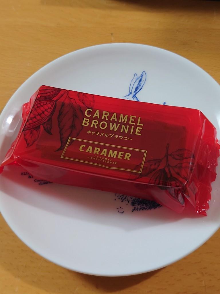 (   ´,,・ω・,,`   )今日届いたお菓子食べるね