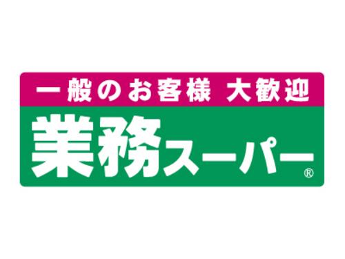 『業務スーパー』の勢いが止まらない 神戸物産 時価総額1兆円を超える