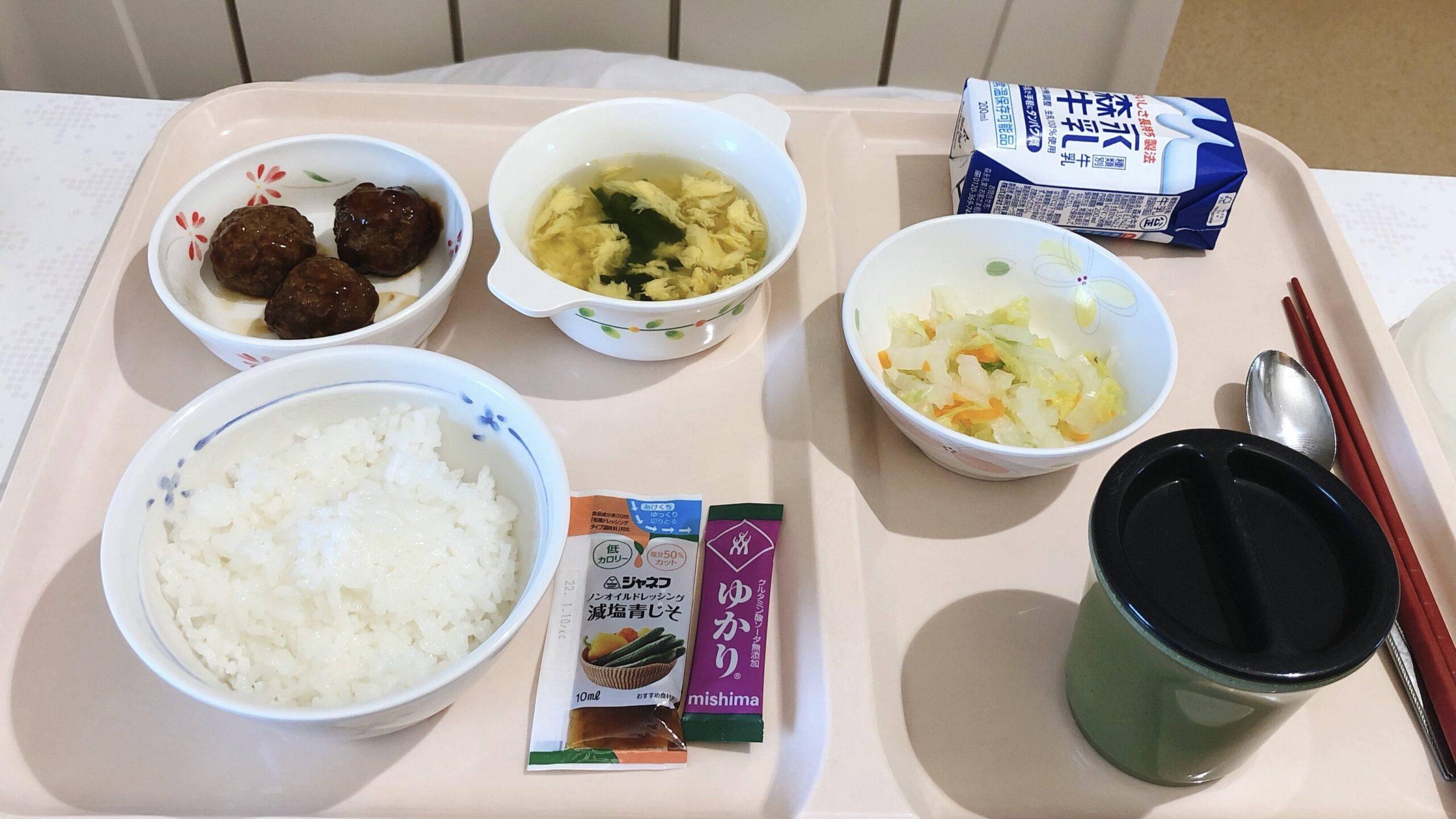 【画像】入院ワイ、ついに最後の食事…