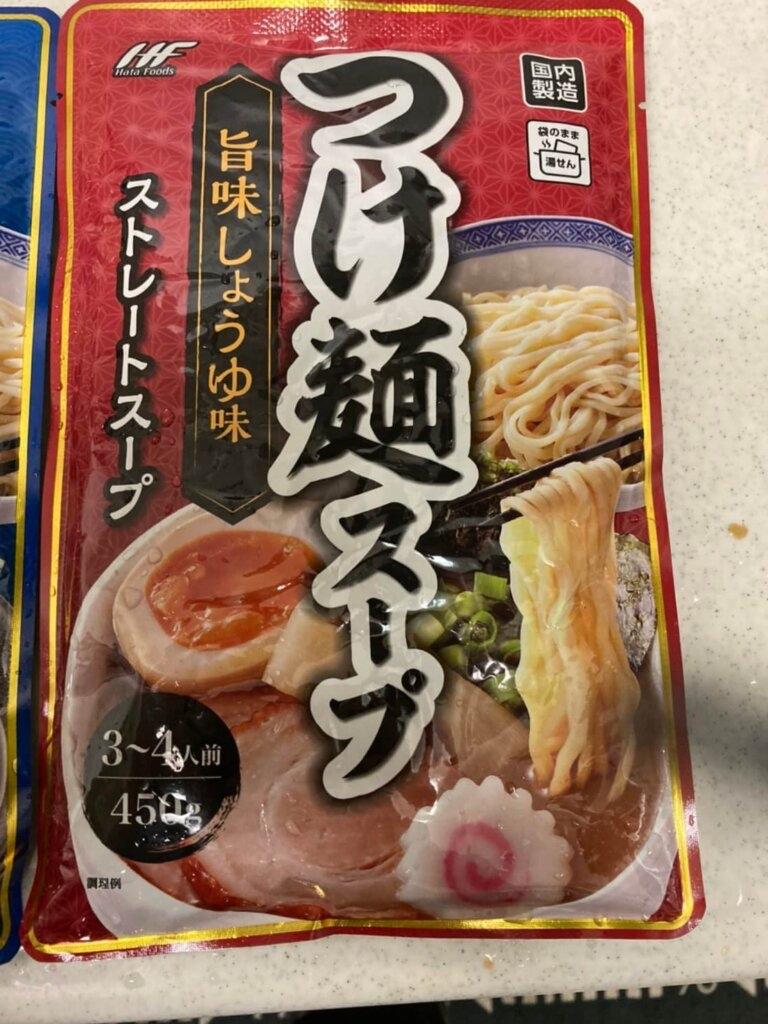 【画像】業務スーパーのつけめんスープ(醤油)美味すぎ