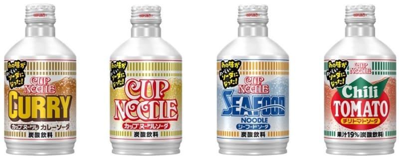 【悲報】日清、「カップヌードルソーダ」発売