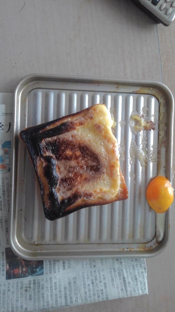 ワイくん「ラピュタパン久しぶりに作るぞ☺楽しみや」オーブントースター「チーン♪」