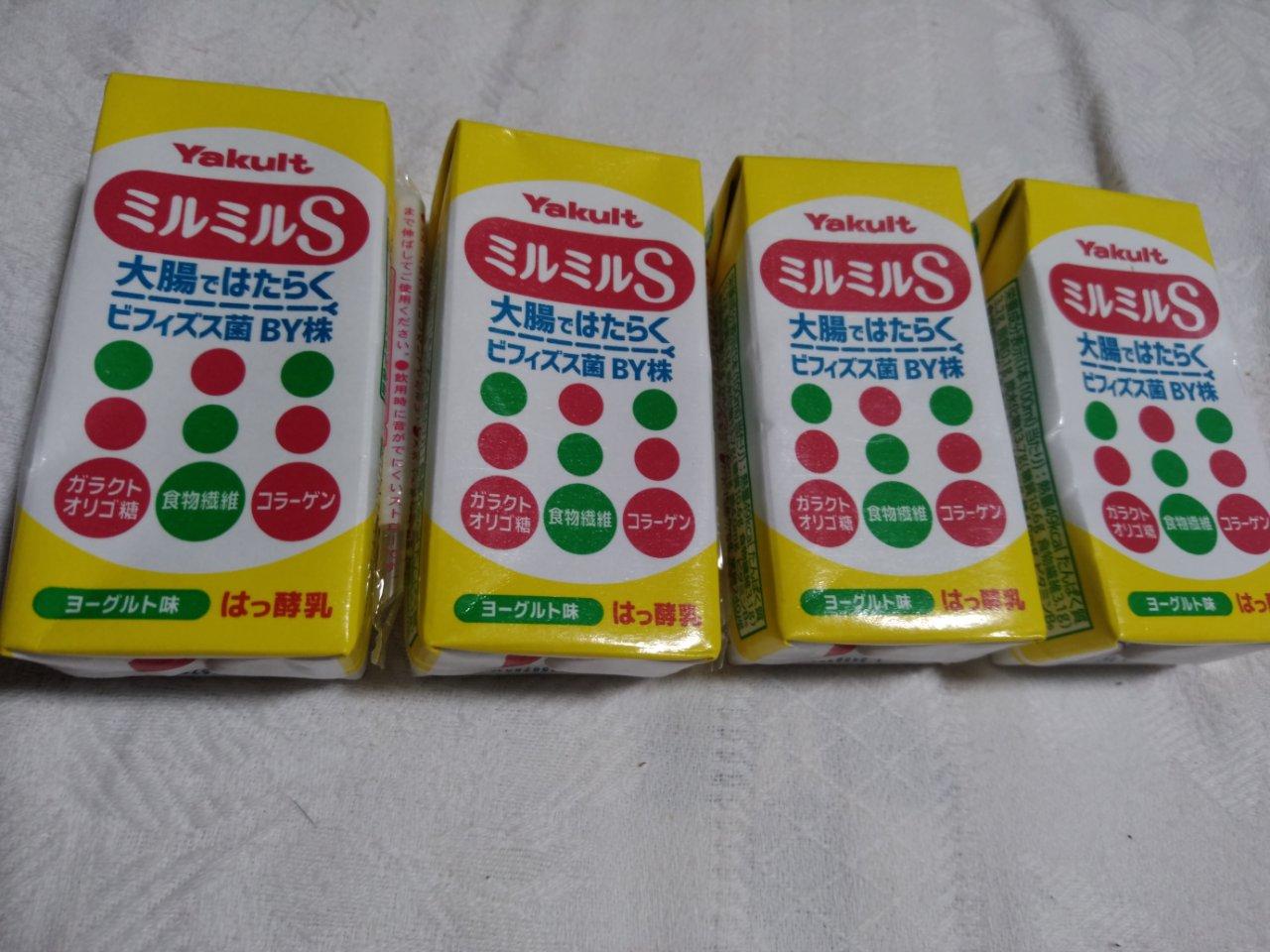 「ミルミル」とかいう日本で千人くらいしか知らないけど最高に美味しい飲み物