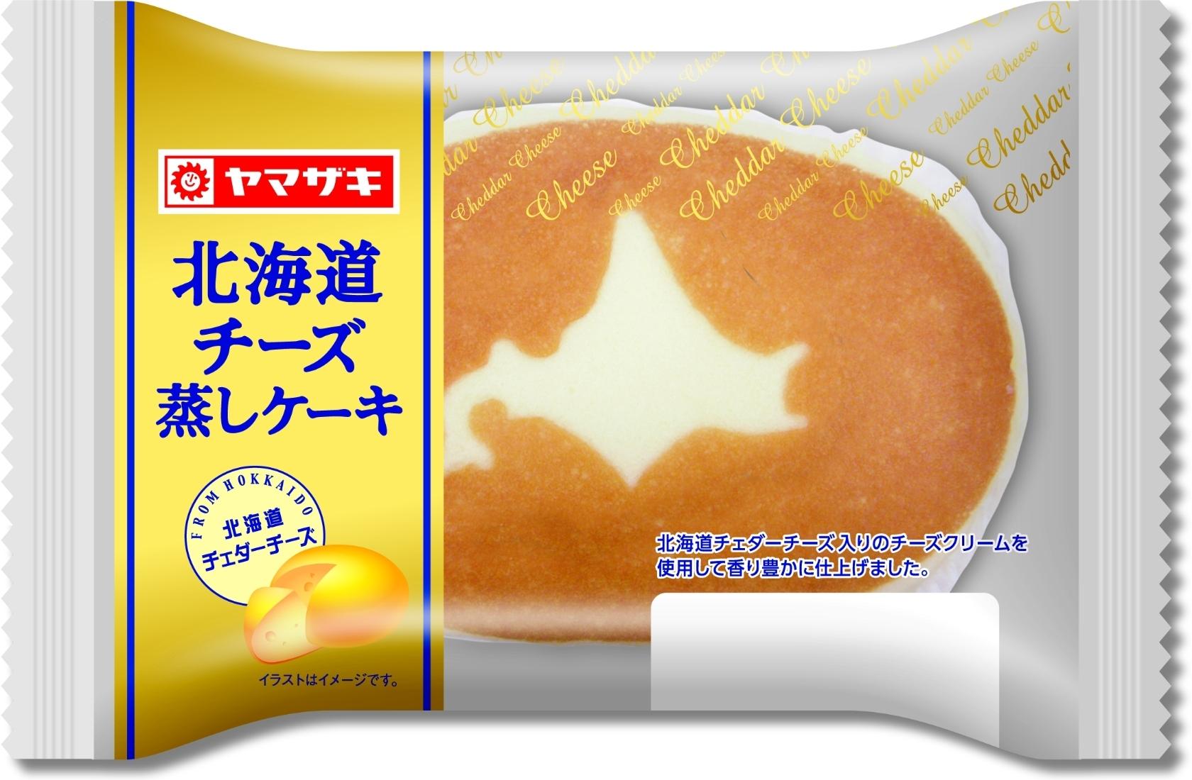 ヤマザキの北海道チーズ蒸しケーキが旨すぎるんやが