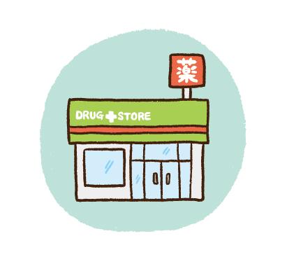 【謎】ドラッグストア(日用品あります、食品あります、安いです)←これwww