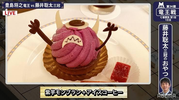 【朗報】藤井聡太三冠さんが食べたケーキ。いつもの5倍も売れてしまう。店に並べた途端即完売に!