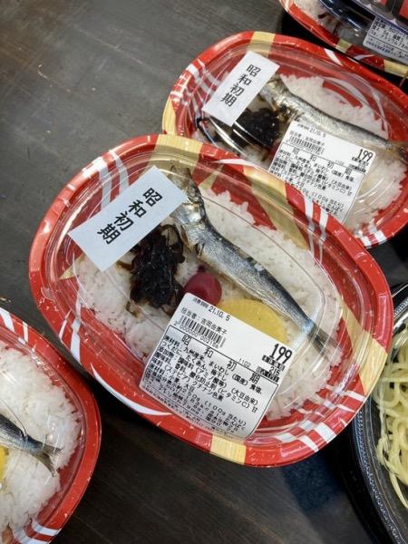【画像有】新発売の「昭和初期弁当」ガチで美味そうwwwwwwwwwwwwwwwwww
