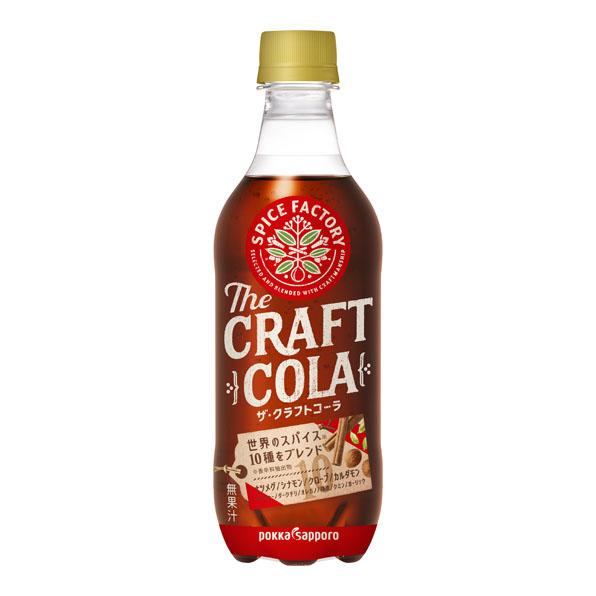 クラフトコーラって美味い?