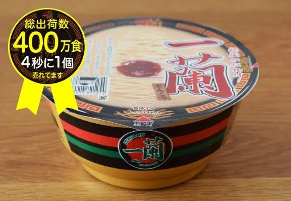 """「一蘭」のカップラーメン、""""具なし""""で490円なのに400万食も売れてしまう"""